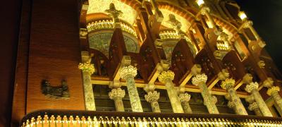Teatro Gaudí